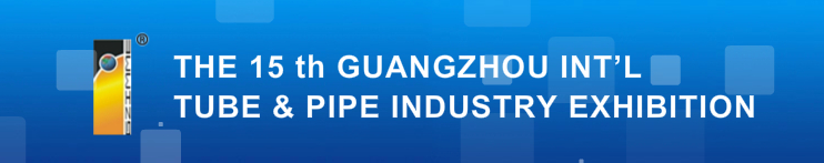 15th China International Tube & Pipe Exhibition 2014, June 16-18 - Landee Pipe