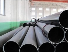 What Is Future Development Trend of Steel Pipe